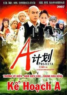 KE1BABF-HoE1BAA1ch-A-HC3A0i-Project-A-2007